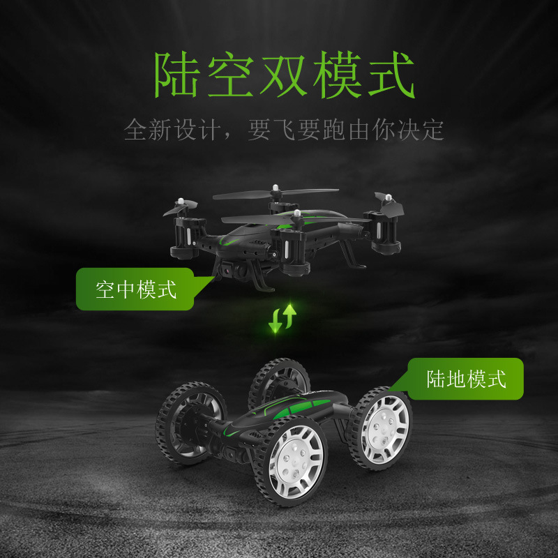 Feiyu Fy602 Air-Ground Transformation Unmanned Aerial Vehicle WiFi Real-Time Aerial Photography Quadcopter Remote Control Stunt