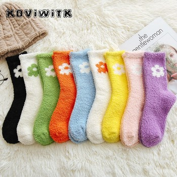 Women Cotton Coral Cashmere short flower socks Thickening ladies Lovely Fluffy Casual black sock Fashion Funny female plant sox - discount item  30% OFF Women's Socks & Hosiery