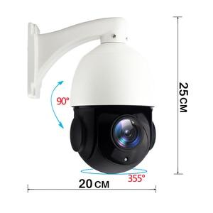 Image 5 - لايفنال H.265 1080P 3G 4G بطاقة SIM كاميرا 2MP اللاسلكية PTZ IP كاميرا واي فاي سرعة قبة في الهواء الطلق 20X التكبير SD فتحة للبطاقات اتجاهين الصوت