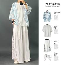 Summer Chinese Traditional Style Mens Hanfu Ancient Orient Atmosphere Casual Loose Tops Jackets Coat Wide Leg Straight Trousers(China)