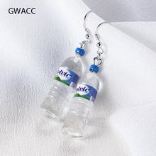 INKDEW Mineral Water Bottles Drop Earrings For Women Jewelry Trendy Party Novelty Earrings 2018 Long Earrings Summer Earrings cheap Zinc Alloy Sea008 geometric Fashion Resin