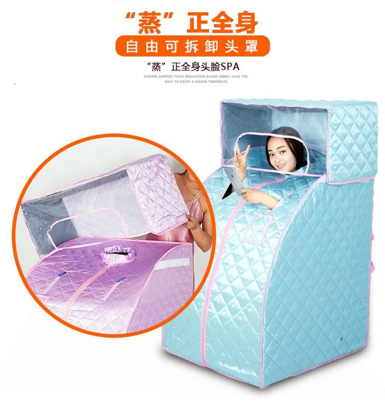 Latest Sauna Detox Steaming Box With Sauna Steam Portable