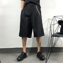 Оригинальные летние мужские прямые шорты в стиле Харадзюку с разрезом, простые и свободные шорты micro-ha, повседневные шорты с пятиминутной ка...