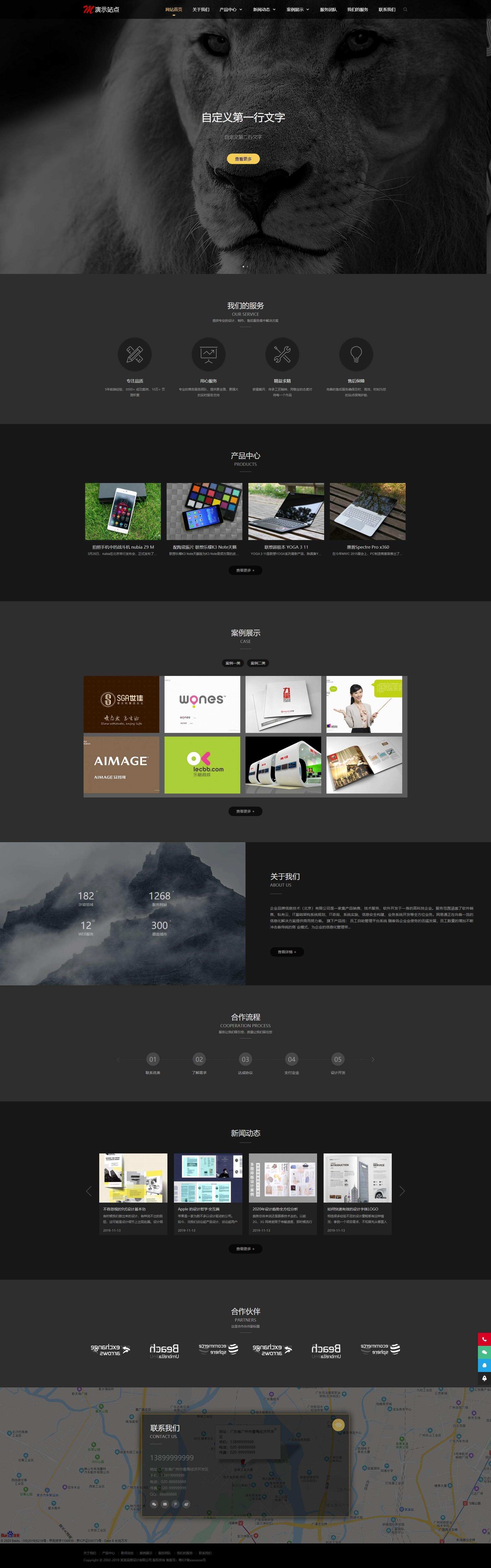 品牌设计类网站筱航CMS模板自适应模板