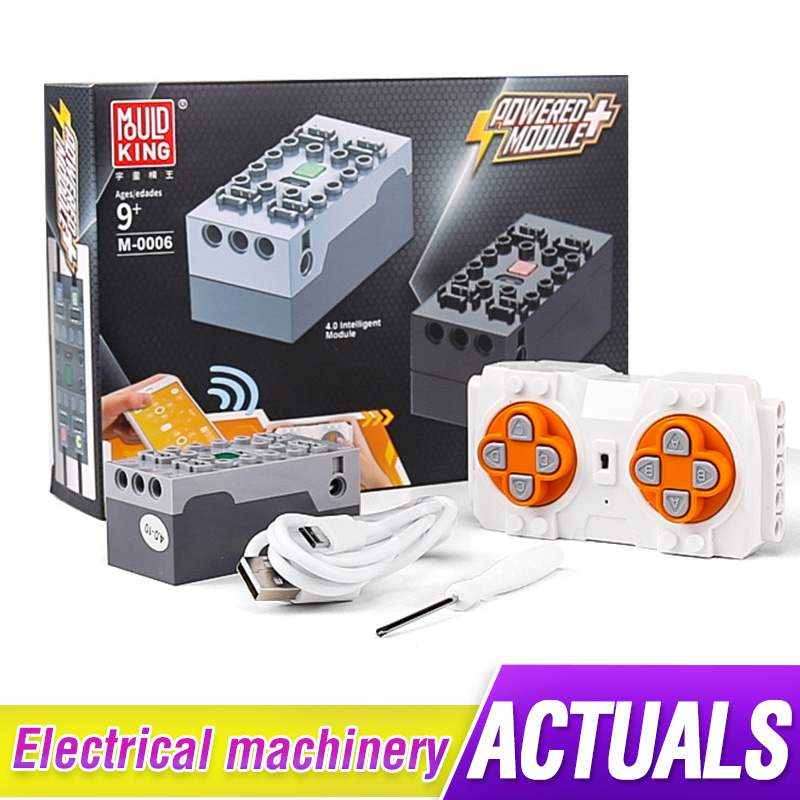 Mould King Techical Motorized Function Parts The APP Remote Controller 4.0 Intelligent Module Battery Building Blocks