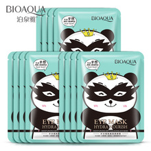BIOAQUA 10pcs Eye Mask Moisturizing Cute Black Masks Eyes Care Treatment Relaxing Anti-puffiness Anti Dark Circle Collagen