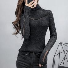 Turtleneck Sweater Women Autumn Winter Slim Mesh Patchwork Sweater Korean Pullover Knitted Sweater Femme Pull mujeres sueter women turtleneck sweater winter fashion lantern sleeve korean ribbed knitted pullover solid color pull femme 2018