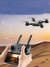E58 WIFI FPV Mit Weitwinkel HD 1080P Kamera Hight Halten Modus Faltbare Arm RC Quadcopter Drone X Pro RTF Eders Für Geschenk