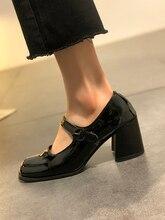 Vintage Mary Jane High Heels Women 2021 New Spring Wanwan Lei Style Gentle Shoes Chunky Heel All-Matching Pumps Women