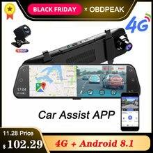 Android 8,1 Автомобильный видеорегистратор Камера 4G ADAS 10 дюймов поток медиа зеркало заднего вида 1080P WiFi gps видеорегистратор регистратор видео dvr рекордер