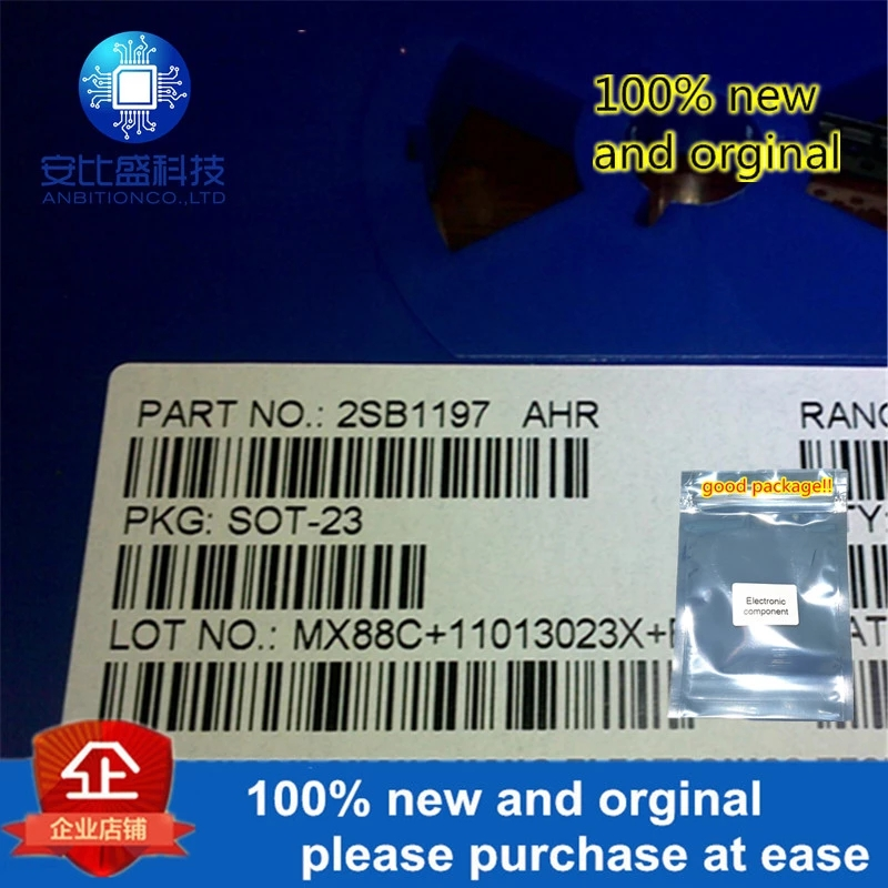 50pcs 100% New And Orgianl 2SB1197 Silk-screen AHR SOT-23 In Stock
