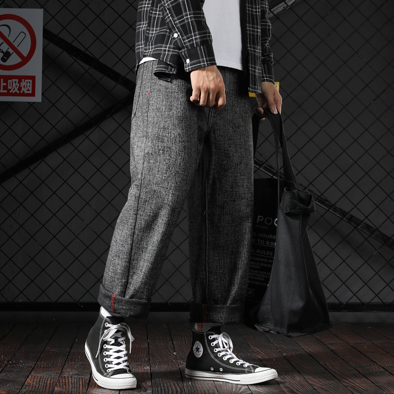 Autumn And Winter MEN'S Jeans Japanese-style Loose-Fit Harem Straight-Cut Handsome Elasticity Versatile Fashion Dad Straight-Leg