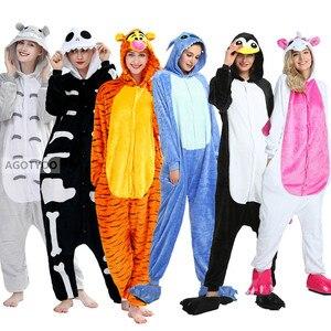 2020 Пижама с единорогом, комбинезон, пижама с животными для женщин и взрослых, пижама с капюшоном, зимняя Пижама, милые фланелевые комбинезон...