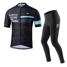 Santic Men Cycling Set Cycling suits Spring Autumn Sportswear shorts Sleeve long pants Clothing Sets MTB Breathable(China)