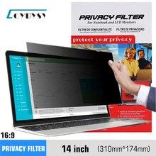14 дюймов конфиденциальности Экран фильтр против подглядывания Защитная пленка для 16:9 Широкоэкранный ноутбук 310 мм* 174 мм