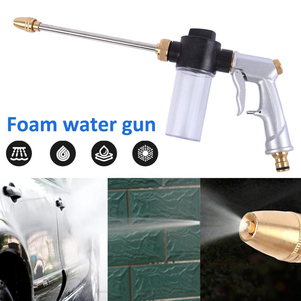 High Pressure Water Spray Gun Washing Machine Car Washing Machine Garden Watering Hose Nozzle Sprinkler Foam Cleaning Water Gun