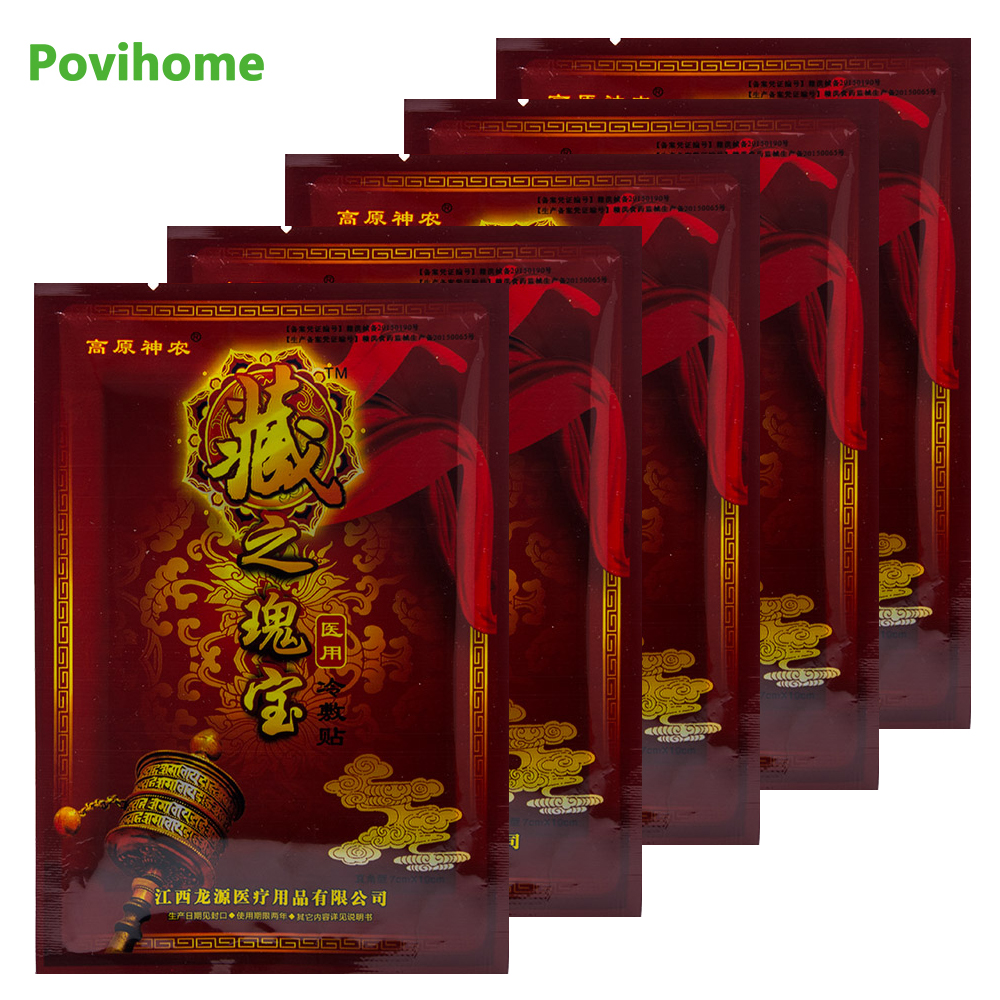 40Pcs=5Bags Chinese Herbal Far-infrared Therapy Sticker Body Muscle Pain Relief Medical Plaster Rheumatism Arthritis Patch D1087