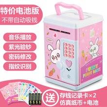 Большая пластиковая розовая копилка, мультяшная бумажная копилка для денег, копилка для детей, Детская копилка с героями мультфильмов II50CQG