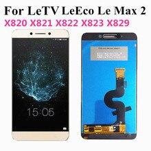 ل LeTV LeEco لو ماكس 2 LCD X829 X821 X822 X823 X820 شاشة LCD عرض مجموعة المحولات الرقمية لشاشة تعمل بلمس استبدال