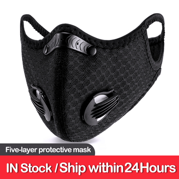gsunan new design electric protective mouth face respirator mask best anti dust bicycle bike outdoor training masks pm2 5 filter New Face Mouth Mask Anti-Dust Anti Pollution Breath Valve PM2.5 Activated Carbon Filter Face Mask Respirator Protective Masks