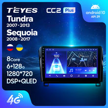 TEYES CC2L CC2 Plus For Toyota Tundra XK50 2007 - 2013 Sequoia XK60 2008 - 2017 Car Radio Video Player Navigation No 2din 2 din