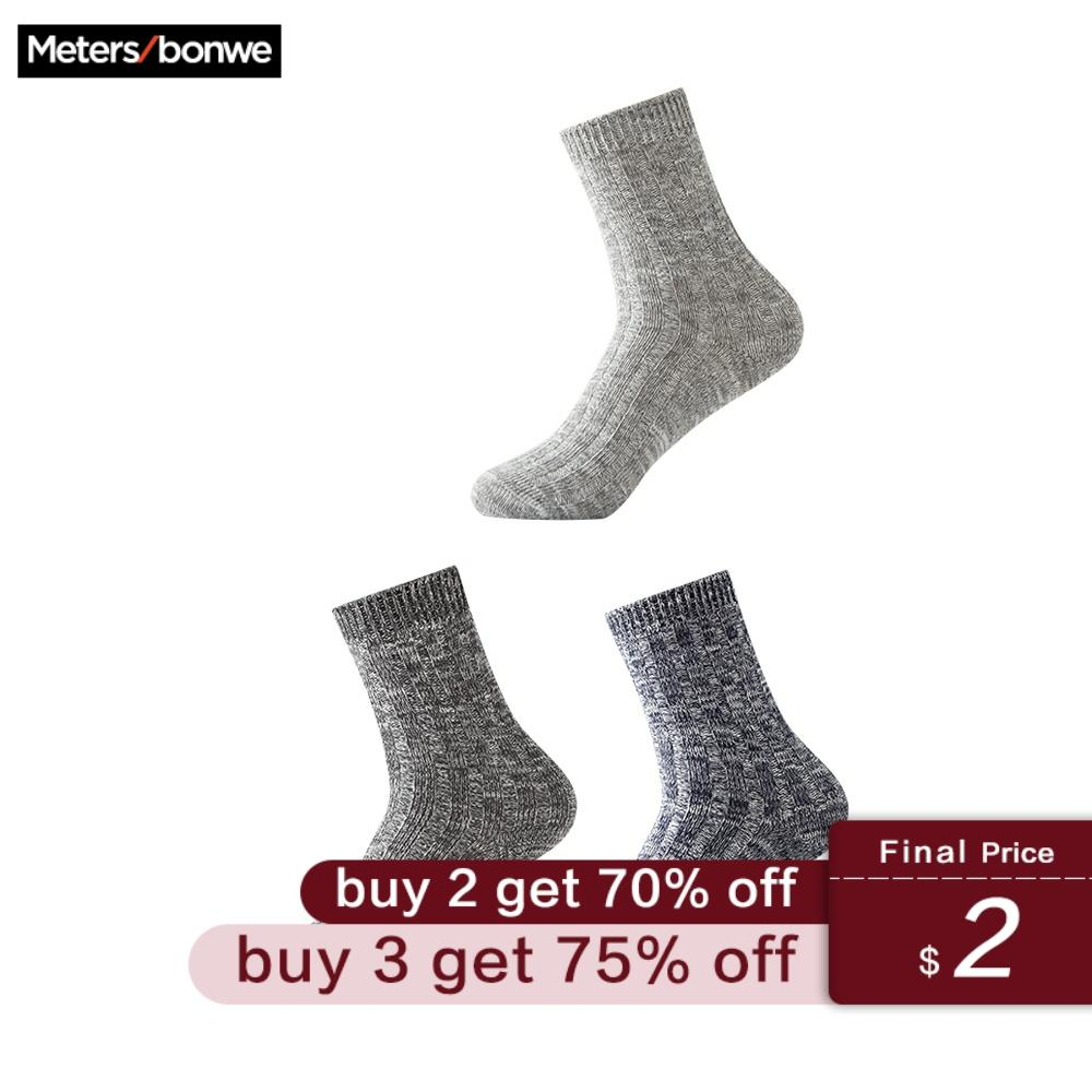 Metersbonwe 3 Pairs/lot Spring Autumn Men Cotton Socks Male Socks Business Casual Solid Color Short Socks Meias Male 230288
