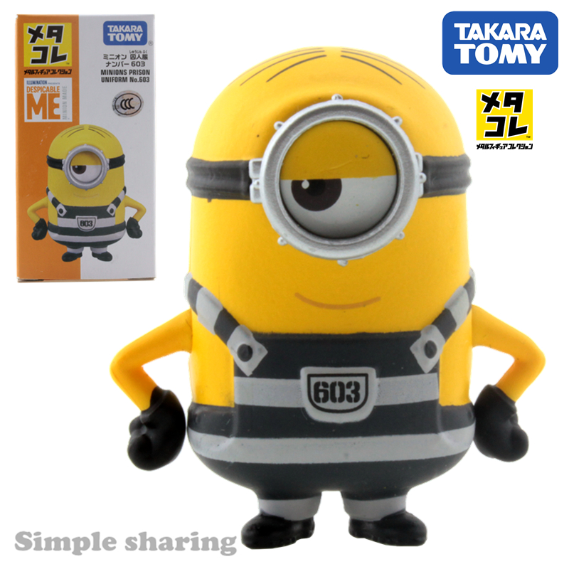 10 FIGURES MINIONS TOY DESPICABLE ME 3-5cm GIFT FOR KIDS STUART BANANA MOVIE toy