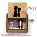 Музыкальная шкатулка zenzense из аниме-фильма «твое имя» Kimi no Na wa, подарок на день рождения, Рождество, шкатулка, украшение для офиса