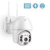5MP 3MP HD Speed Dome Wifi telecamera IP Audio esterno IR visione notturna telecamera Wireless AI rilevazione umana telecamera di sicurezza PTZ 1080P