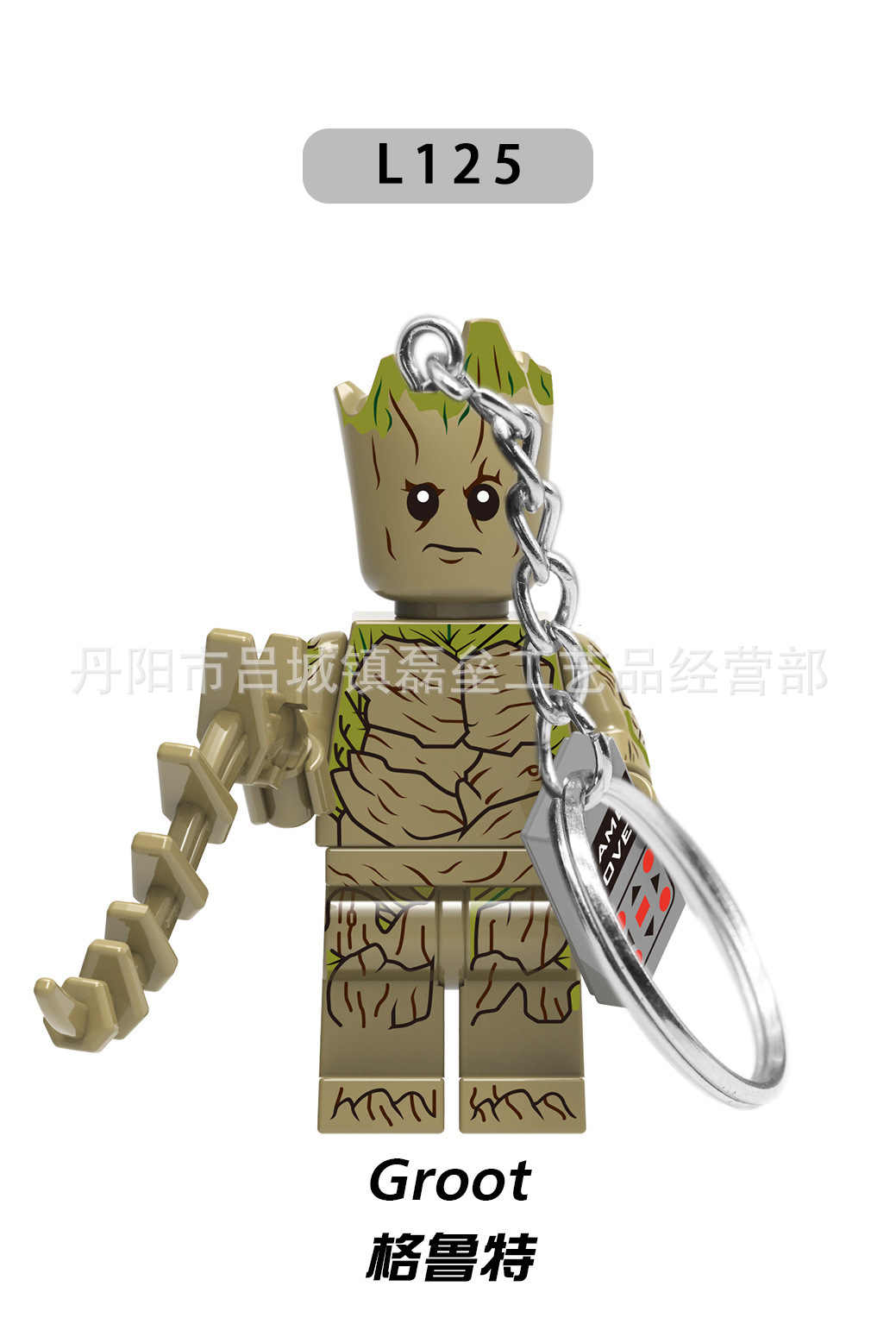 <strong>keychain</strong> pendant ironman spiderman groot supergiant key ring