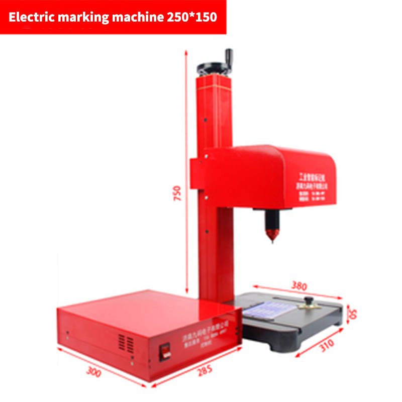 JMB-170 Portable Dot Peen Marking Machine With LED Lighting For VIN Code 4