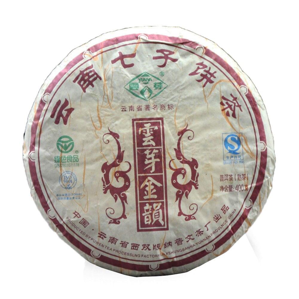 2013 Year China Yunnan Qizi Cake Tea 400g Ripe Pu-erh Yunya Jinyun Shu Pu'er Tea
