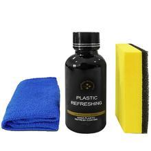 Maintenance 30ml Car Plastic Parts Retreading Agent Car Maintenance Wax Leather Instrument Panel Retreading Agent Fiber towel