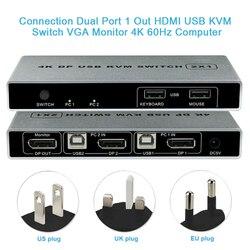 مراقب تحكم الماوس دعم مفتاح ماكينة افتراضية معتمدة على النواة HDMI USB اتصال التوصيل والتشغيل 4K 60Hz المزدوج منفذ الكمبيوتر ديسبلايبورت مستقرة VGA