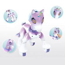 Large RC Unicorns Robot Cute Cartoon Animal Infrared induction Model Electric Educational Remote Control Pet Toys for children