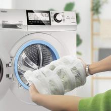 Zamykana na zamek maszyna do prania worek do prania siatka do prania poliester suszenie ochrona prania trwała przestrzeń magazynowa tanie tanio CN (pochodzenie) Nowoczesne Polyester shoe bag white 1 shoe bag