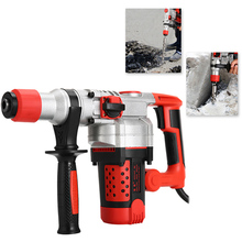 Impact drill electric hammer electric hand drill home professional concrete industrial grade professional tools