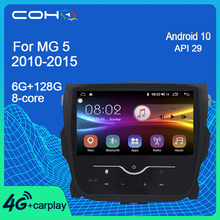 COHO ل Mg 5 Mg5 2010 2015 أندرويد 10.0 ثماني النواة 6 + 128G نظام صوت للتنقل باستخدام جهاز تحديد المواقع سيارة مشغل وسائط متعددة