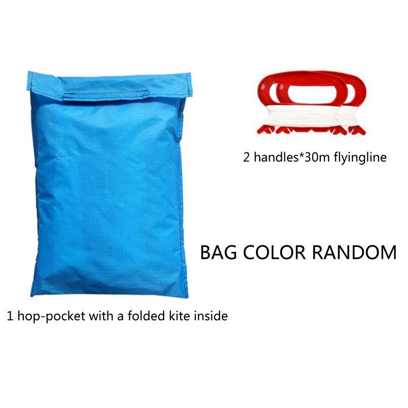 1-4-Meter-Dual-Line-Parachute-Rainbow-Kite-Parafoil-Sports-Software-Paragliding-Nylon-Beach-Stunt-Kites (3)