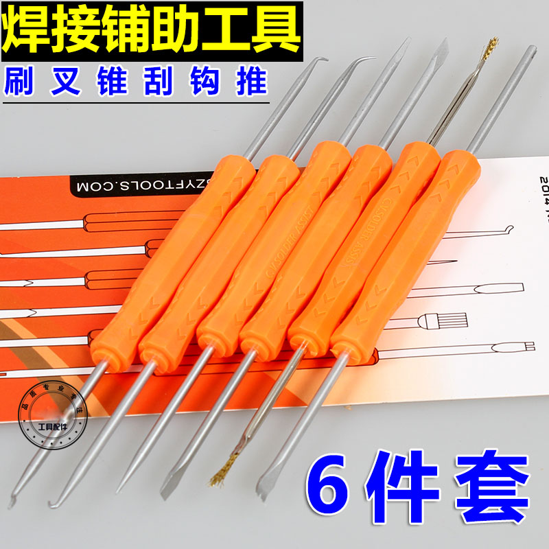 Professional Soldering Tools Of Electronic Welding Auxiliary Tool Electric Iron Welding Soldering Pen Tool JM-201