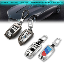 Car Key Cover For BMW Display Key Case for BMW 1/2/3/4/5/6/7 Series 220i X3 X4 M2 M3 M4 M5 M6 X5 X6 X5M X1 Car Remote Key Case