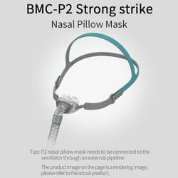 Voor BMC-P2 Cpap Nasale Kussensloop W Hoofddeksels Sml Kussens Slaap Helper Voor Snurken