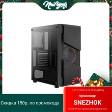 Корпус ATX AEROCOOL Menace Saturn FRGB-G-BK-v1, Midi-Tower, без БП, черный [menace frgb-g-bk-v1]