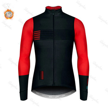 Maillot de Ciclismo para Invierno, Maillot de manga larga, ropa para bicicleta...