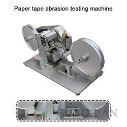 Taśma papierowa 220V RCA Tester ścierania komercyjny tester ścierania obrotowy licznik taśma papierowa tester tarcia