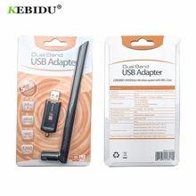 Двухдиапазонный 802.11ac USB 3,0 RTL8812BU 1200 Мбит/с, беспроводной-AC 1200 Wlan USB Wifi Lan Dongle адаптер с антенной для ноутбука, настольного компьютера
