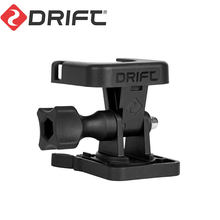 Originele Drift Action Sport Camera Pivot Mount Voor Ghost 4K En Ghost X(China)