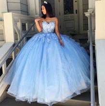 Небесно голубое простое сексуальное кружевное пышное платье