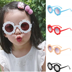 New fashion baby sunflower sprouting wild flower sunglasses round frame sunglasses Trend sunglasses for children