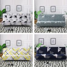 Напечатанный диван-чехол, растягивающийся чехол для дивана, чехол для дивана, Любовное сиденье софа кровать, все включено, диван-полотенце, защитный чехол, чехол